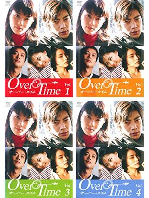 Over Time-オーバー・タイム