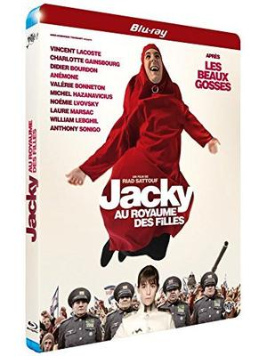 ジャッキーと女たちの王国