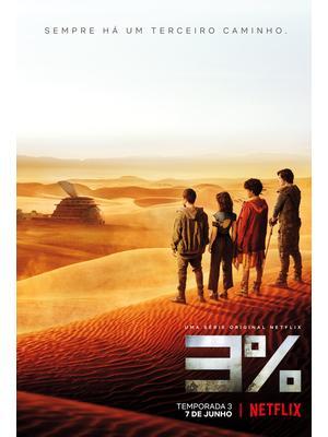3% シーズン3