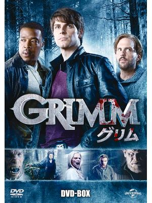 GRIMM/グリム シーズン1
