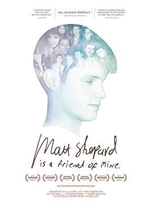 マット・シェパードは私の友達