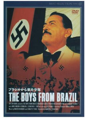 ブラジルから来た少年