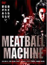 MEATBALL MACHINE -ミートボールマシン-