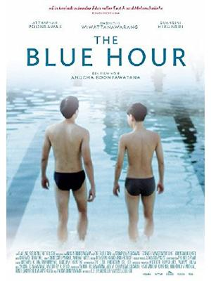 The Blue Hour(英題)