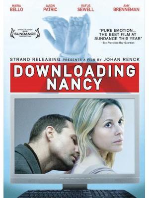 ダウンローディング・ナンシー