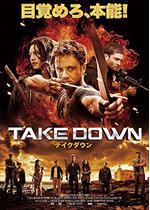 テイクダウン TAKE DOWN