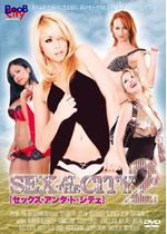 Sex At The City 2/セックス・アンタ・ト・シテェ