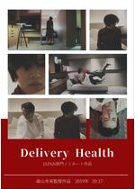 Delivery Health