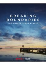 """地球の限界 """"私たちの地球""""の科学"""