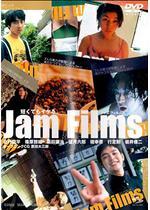 Jam Films (ジャム フィルムズ)