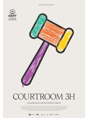 家庭裁判所 第3H法廷