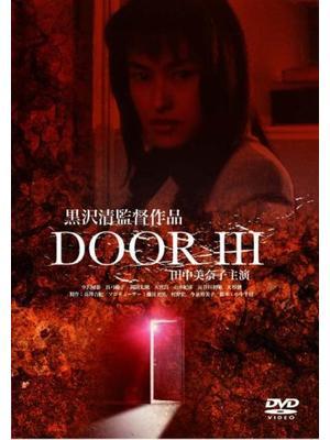 DOOR III