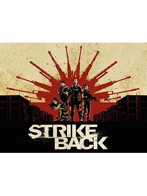 ストライクバック:極秘ミッション シーズン 5