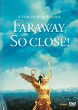時の翼にのって/ファラウェイ・ソー・クロース!