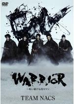 WARRIOR〜唄い続ける侍ロマン〜