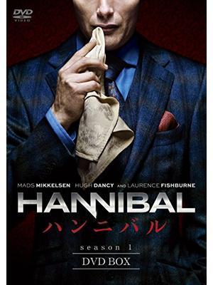 HANNIBAL/ハンニバル
