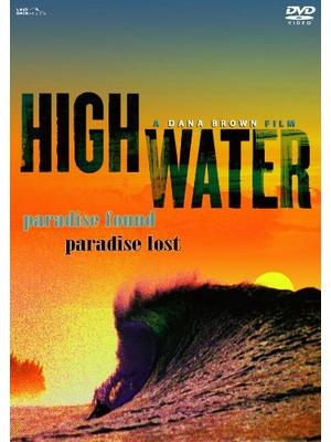 HIGH WATER/ハイウォーター