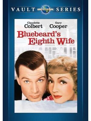 青髭八人目の妻