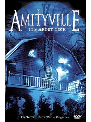 アミティヴィル1992