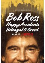 ボブ・ロス 楽しいアクシデント、裏切りと欲