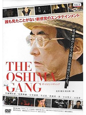 THE OSHIMA GANG