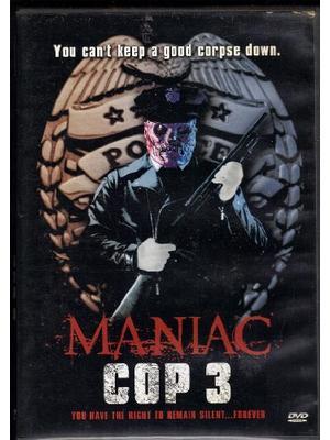 マニアック・コップ3/復讐の炎