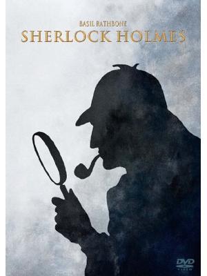 シャーロック・ホームズ 緑の女