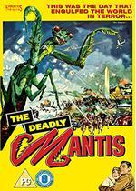 極地からの怪物 大カマキリの脅威