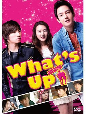 What's Up(ワッツ・アップ)