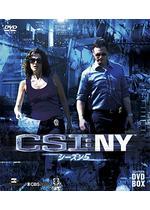 CSI:ニューヨーク シーズン5