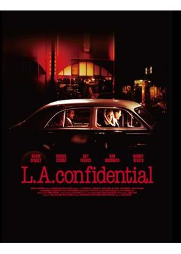 L.A.コンフィデンシャル