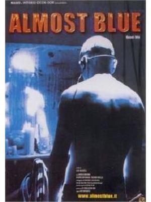オールモスト・ブルー