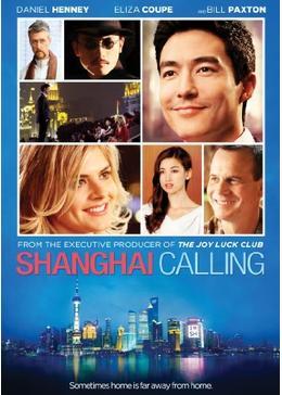 Shanghai Calling (原題)
