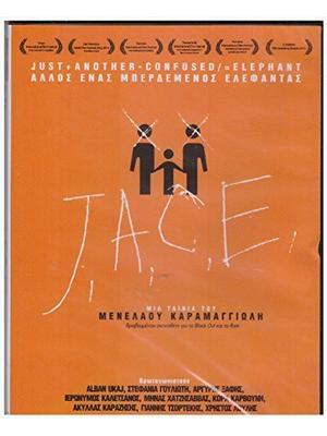 J.A.C.E(原題)
