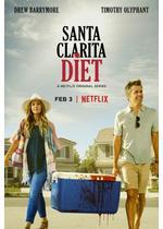 サンタクラリータ・ダイエット シーズン1