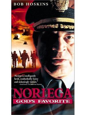 ノリエガ 独裁者の真実