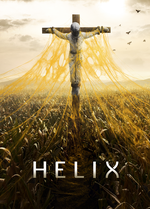 HELIX 黒い遺伝子 シーズン2