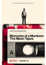 殺人者の記憶: デニス・ニルセンが残したテープ