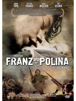 Franz+Polina(原題)