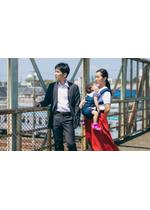 Elephant Song -A Tokyo Couple Story-
