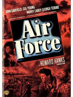 空軍/エア・フォース
