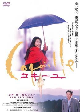 コキーユ-貝殻-