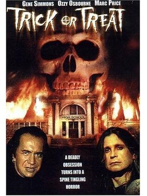 ハロウィン1988・地獄のロック&ローラー