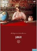 ジュビリー/聖なる年