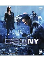 CSI:ニューヨーク シーズン8