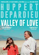 愛と死の谷