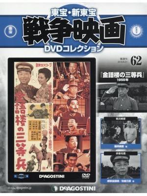 川田孝子が監督・出演する映画作...