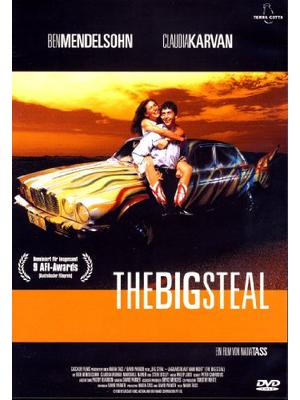 The Big Steal(原題)