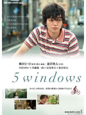 5windows