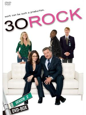 30 ROCK/サーティー・ロック シーズン2